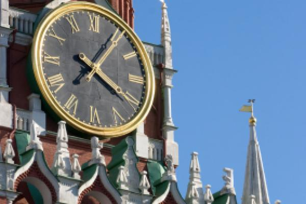 picture of Spasskaya clock Tower, Moscow Kremlin