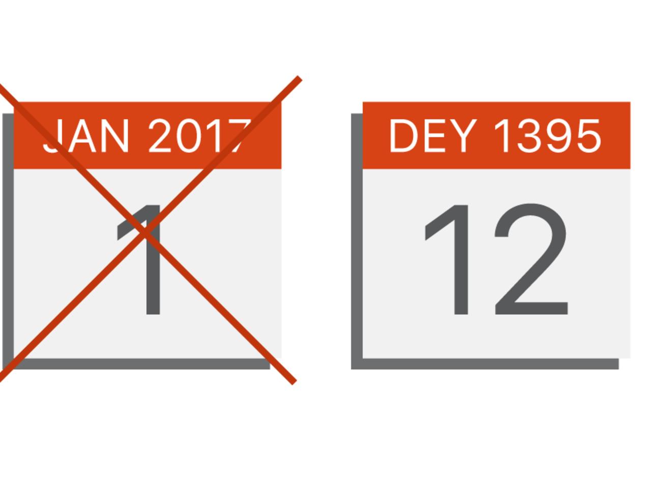 Persian Calendar 2022.Iranian Calendar To Become Global Standard In 2017