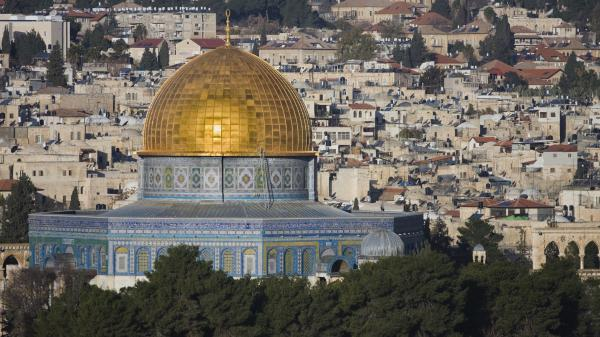 'Dome of the Rock' in West Bank, Jerusalem