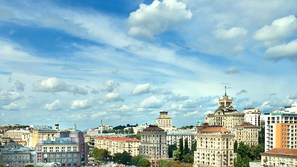 Kyiv, Ukraine's capital city
