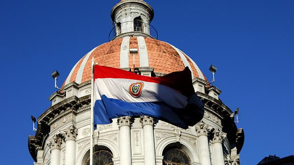 Pantheon of the Heros and national flag, Asuncion Paraguay