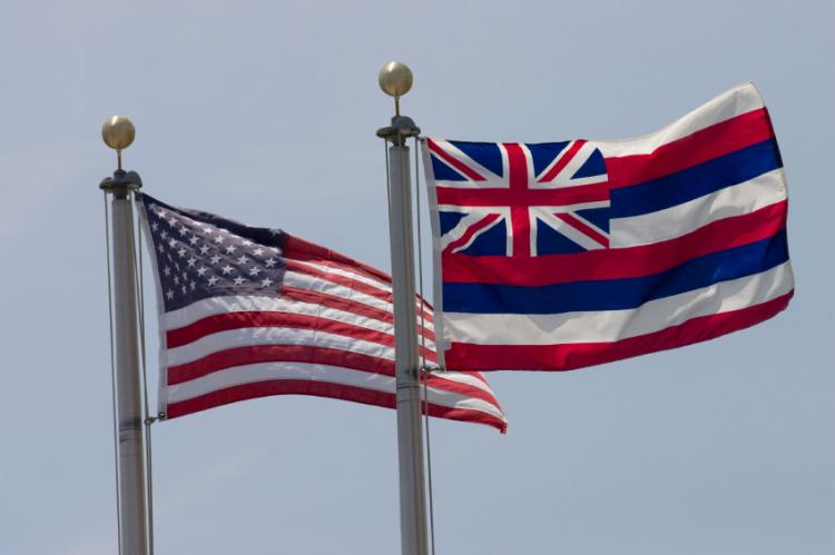 Adission or Statehood Day Hawaii