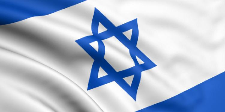 In The United States And Other Parts Of The World Many Jewish Communities Observe Yom Haatzmaut Which Marks The Anniversary Of Israels Declaration Of