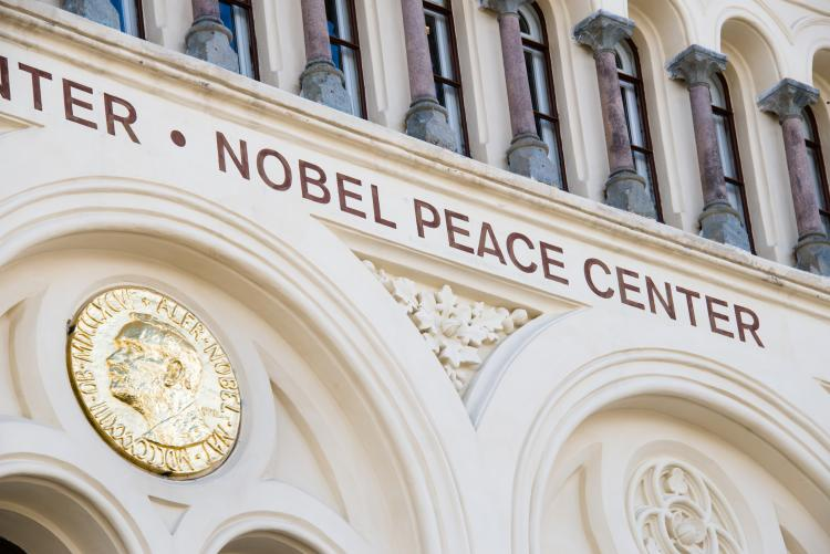 An image of the Nobel Peace Prize in front of the Nobel Peace Center in Oslo, Norway.