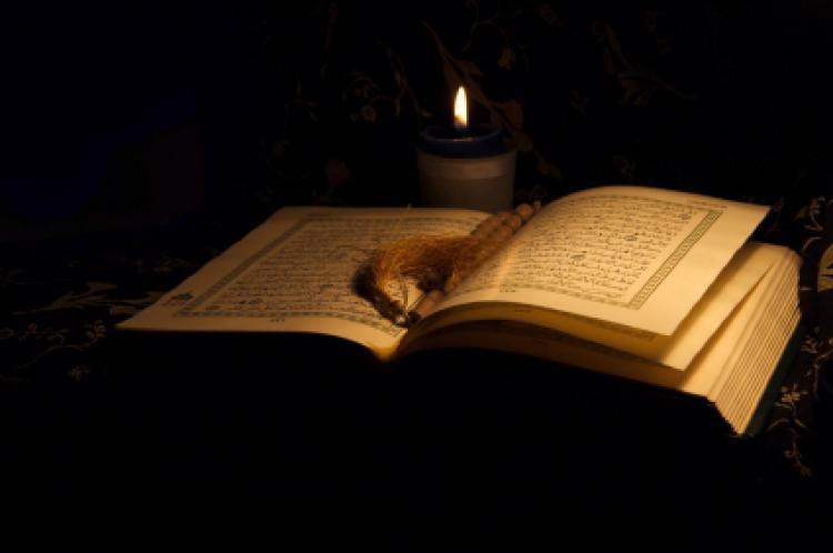 Laylatul Qadr (Night of Power)