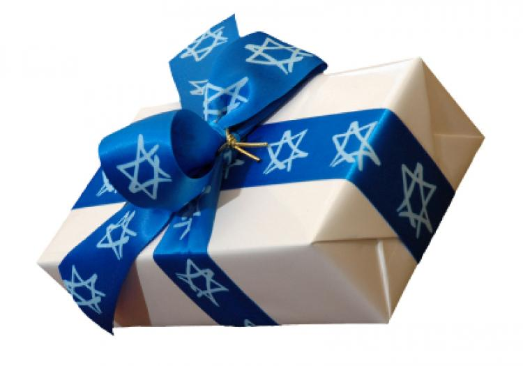Jewish Holiday Gift