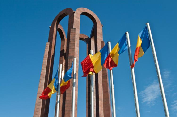National holiday in Romania