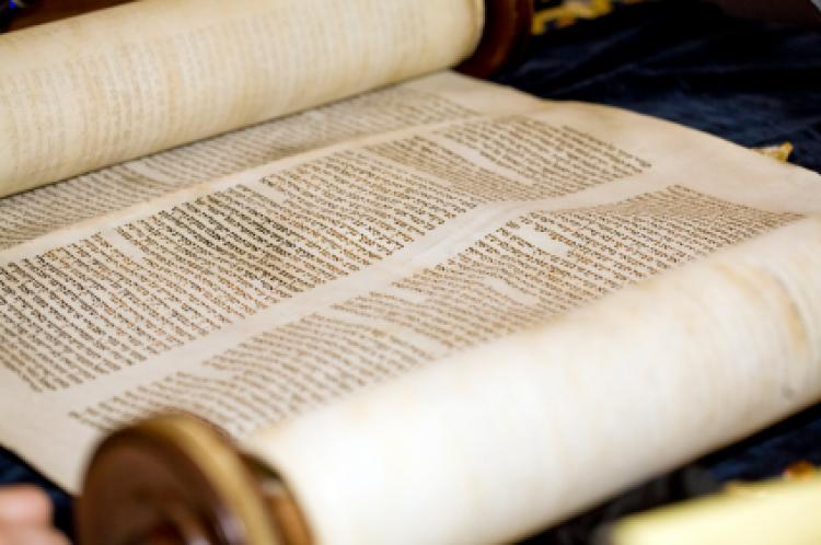 The Torah - Sacred Scripture of Judaism.
