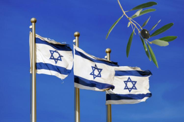 Yom HaAtzmaut in United Kingdom Time and Date Israeli flags